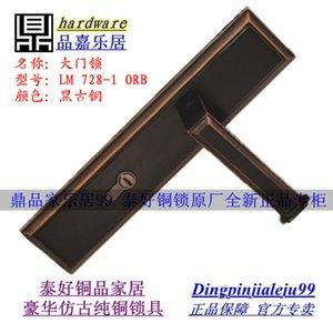 Autentica Taiwan goodlink topsystem rame serrature di rame europeo camera da letto interna porta LM728-1 ORB