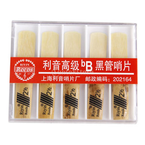 Vente en gros-10 pcs BB Clarinette Reeds Force 2.5