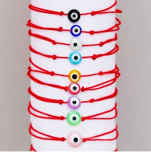 Мода простой повезло Красная строка браслет Каббала шнур веревки синий сглаза регулируемый браслет