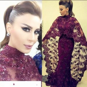 Vestidos Dubai Purple Cuello alto vestidos de noche con cabo cuello alto sirena encaje vestidos de noche 2016