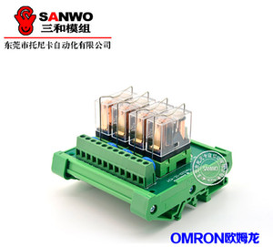 4-channel Omron Original & New Relay Module PLC Amplifier Board G2R-1-E (NPN or PNP,12VDC or 24VDC)