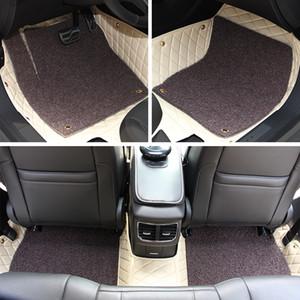 Car Floor Mats Car Special Floor Mat Black Beige Wine Red Brown for Lexus ES250 ES300 ES300h ES200 ES350 2013 2014 2015