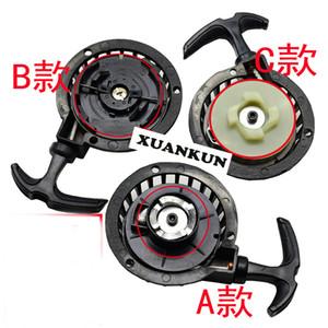 Mini accessori per moto 49CC Piccola auto sportiva e piccolo fuoristrada in alluminio Easy Pull Plate Hand Pull Starter