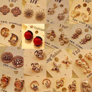925 gümüş saplama Küpe, Shinning Elmas küpe, moda stil, anti-alerjik, hayır solmaya, Hign kalite ve Ücretsiz Kargo