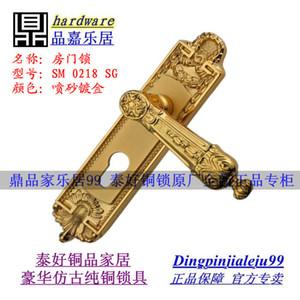 Autentica Taiwan goodlink topsystem rame rame blocco europeo antico camera da letto maniglia serratura SM0218 SG