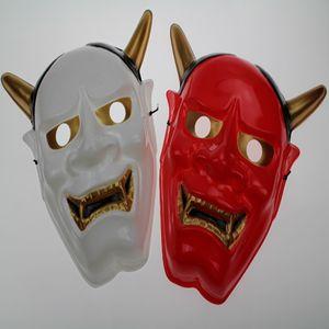 Lustige Schrei Halloween Horror Geist cos Weisheit Japans erste Gesichtsmaske Tanzparty Maske Prinzessin Männer PVC umweltfreundliche Materialien