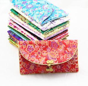 Chinesische Knoten Silk Brocade Travel 3 Set Tasche Tasche Schmuck Aufbewahrungstasche Münzbeutel Serviette Tasche Tuch Handwerk Geschenk Trinket Geld Verpackung Taschen