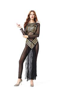 Adulte Femmes Déesse Costume égyptiens Costumes élégants pour les femmes arabes Reine Deguisement adultes Vêtements de danse