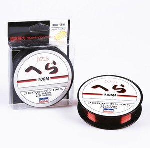 Éclairage de haute qualité Ligne de pêche de nylon 100m disponible 0,1-0.5mm 1.9-18.5kg Daiwa Pêche Chef de pêche Lignes de pêche Nylon Lignes de pêche à la ligne FL004