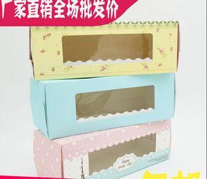 Nouveau 27,5 * 11 * 10cm Mignon Tour Eiffel Fleurs 3 Styles Cake Cake Box Muffin Box Cookies Box Coffret 100pcs / Lot Livraison Gratuite