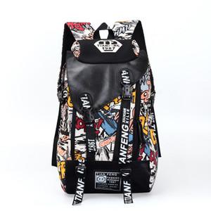 2017 nouvelle version coréenne de toile imprimée, sac à dos, sac d'école de l'homme, sac d'ordinateur de voyage, homme de camouflage Sac à dos