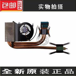 refrigerador para MSI GE70 MS-1756 MS-1757 Disipador térmico con ventilador