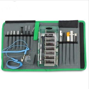 عدة مفك ذات جودة عالية لإلغاء آلة كهربائية إصلاح مبيعات المصنع المهنية متعددة الوظائف أداة اليد كيت 80in 1