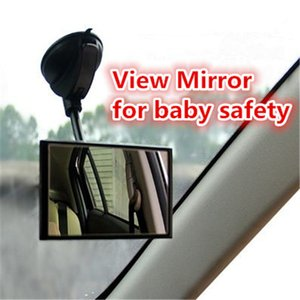 Nouvelle voiture siège arrière sécurité View Mirror sécurité enfant View Mirror Intérieur de la voiture Moniteur Sièges de sécurité Panier miroir atp222