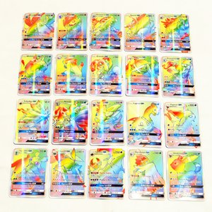 Poker Games 100Pcs GX Collection of Cards Cute EX Card Set Mega Cards Toys English Version for Girls and Boys Games No Repeat Kids Toys
