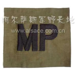 MP Stickerei-Patch