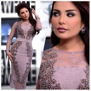 2016 Yeni Kısa Gelinlik Modelleri Arapça Jewel Boyun Sheer Uzun Kollu Mor Dantel Boncuklu Parti Elbise Kılıf Artı Boyutu Abaya Örgün Abiye giyim
