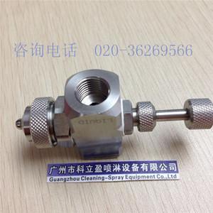 "Boquilla atomizadora de aire de pulverización plana Siphon de 1/4 ""JN de flujo ajustable"