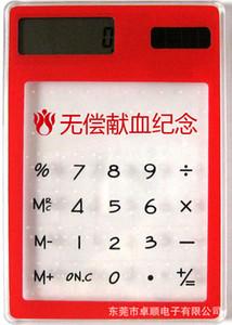 Завод питания прозрачный сенсорный экран Calculator Calculator Calculator Calculator Calculator Calculator Calculator