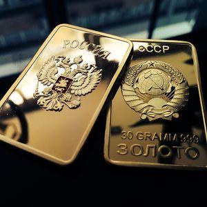 2017 Sıcak satış öğe CCCP Sovyetler Birliği amblemi parti sembol SSCB ev dekorasyon 3D kazınmış parlak altın renk kaplama bulion bar