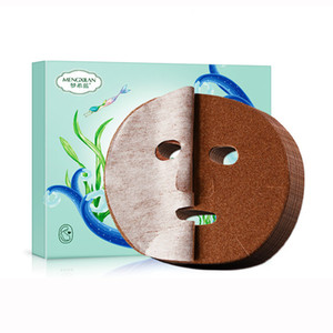 Seaweed Moisturizing Mask Hydrating Face Skin Replenish facial moisture Making The Face smooth and Soft for Women And Men