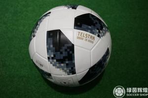2018 Russland World Cup Top Qualität PU Fußball Offizielle Größe 5 Fußball Anti-slip Nahtlose Ball Outdoor Sport Trainingsbälle futbol bola