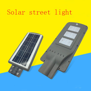Solar street light manufacturer direct-selling LED integrated solar street lamp villa courtyard lighting with human body induction