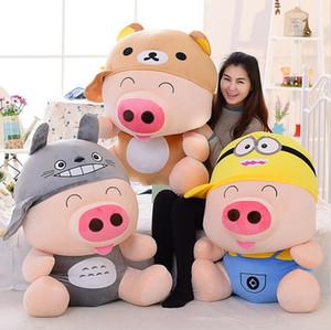 Karikatür Mcdull domuz peluş oyuncak döndü rahat ayı, minion, totoro yumuşak atmak yastık oyuncak doğum günü hediyesi
