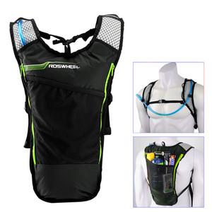 ROSWHEEL 5L sac à dos de stockage d'hydratation avec sac d'eau 2L pour le camping à vélo, randonnée, plein air