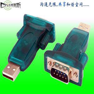 الحرة الشحن جريس USB RS232 PL2303 المسلسل غاريث USB9 دبوس خط تسلسلي USB COM خط تسلسلي