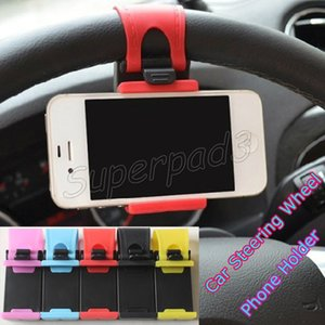 Montagem do suporte do telefone do volante do carro universal para o telefone móvel PDA GPS MP4 suporte do suporte do suporte do dispositivo MAX 85cm com pacote de varejo