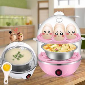Многофункциональная электрическая яйцеварка до 7 яиц Двухслойная плита Котел Пароварка Кулинария Инструменты Кухонная утварь