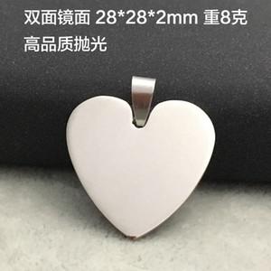 Neuer heißer Verkauf Herz-runde Form Engravable Edelstahl Dog Tag Militärform Men Fashion Anhänger für Jungen ohne Kette