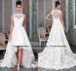 Высокие низкие кружевные свадебные платья с скользящим шлейфом 2019 New Sheer Jewel Neck Puffy Асимметричное свадебное платье Vestido
