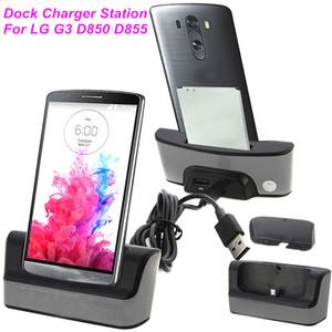 블랙과 실버 마이크로 USB 동기화 데이터 USB 데스크탑 Dock 충전기 LG G3 D850 D855 Dock Station 무료 배송