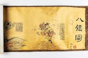 Chinese Antique Sammlung der Acht Unsterblichen Diagramm NER105