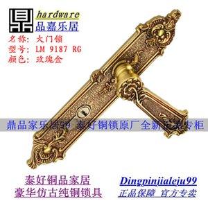 Autentica Taiwan goodlink topsystem rame serrature di rame europeo camera da letto interna porta LM 9187 RG
