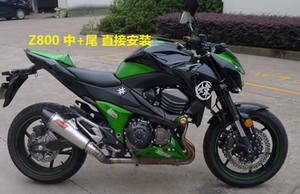 카와사키 가와사키 Z800 수정 된 오토바이 배기 FLAME 불꽃 Scorpio 경적 모양의 탄소 튜브