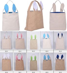 Новый 10styles хлопок белье Пасхальный Кролик уши корзина сумка для Пасхи подарочная упаковка Пасхальная сумка для ребенка прекрасный фестиваль подарок 255 * 305 * 100 мм