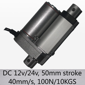 40mm s speed 100n 10kgs load linear actuators with 2