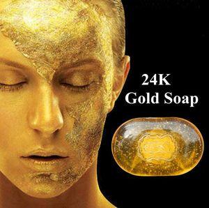 Natural Active 24K Gold Soap Skin تبييض الوجه والجسم حمام الصابون المضادة للتجاعيد الصابون مكافحة الشيخوخة الصابون صابون صحي
