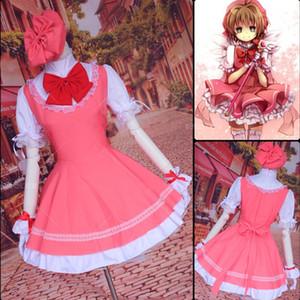Wholesale-Anime Cardcaptor card captor Sakura Kinomoto Sakura cosplay costume dress cap