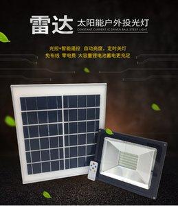 2021 Waterproof Ip65 Newest Ultra Bright 10W 30W 50W 100WOutdoor Household Remote Control Solar Power LED Street Light Street Wall Lamp Floodligh