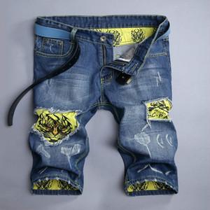 Venta al por mayor-2016 hombres del verano pantalones cortos de moda de los hombres pantalones cortos de los hombres Grandes ventas de ropa de verano Nueva marca de moda de los hombres pantalones cortos Tiger