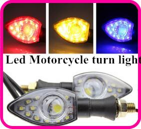 High intensity DC12V 12W Led motorcycle turn light, signal light, warning light, emergency light,waterproof ,2pcs 1lot