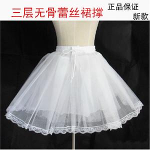 2017 Nuevos enaguas cortas Boda Accesorios de vestimenta formal Stock Blanco 3 Capas Crinolina Niños nupciales Niñas Niños Desshader