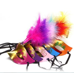 Multi Color Feather PVC Princess Mask Sexy Hallowmas Venetian Mask Half Face Party Dance Mask Masquerade Cosplay Decor