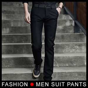 High quality Formal Wedding Men Suit Pants Fashion Slim Fit Casual Brand Business Male Straight Dress Trousers