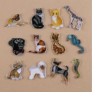 12 개/해마 사슴 고양이 자 수 패치에 철 재봉에서 동물용 lique 패 재킷을 위한 옷을 스티커 DIY 의류 액세서리