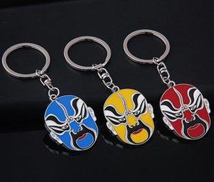 Pekin Operası Maske Anahtarlık Anahtarlık-Metal Alaşım Araba Anahtarı Cahin Halka Tutucu-Woemn Çanta Charms Sırt Çantası Kolye